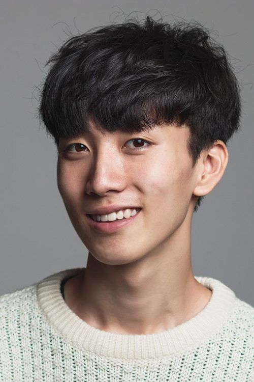 KPop Haircut Most Popular Hairstyles for Asian Men